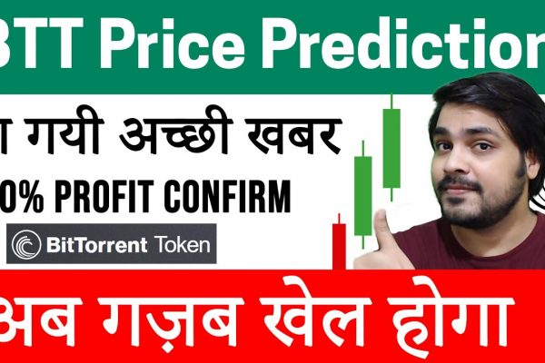 BTT crypto price prediction | TOP 1 Altcoin | Best Cryptocurrency To Invest 2021 | Top Altcoins